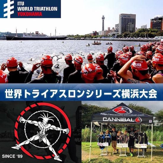 横浜トライアスロン.JPG