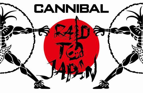 cannibal_banner3.jpg